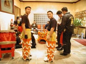 Chen-Style Tai Chi Ceremony