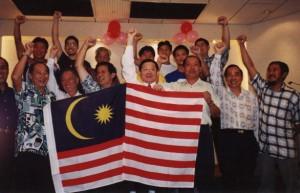Training in Malaysia