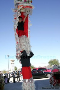 12-19-2004-All-Health-Chiropractic-Center-04